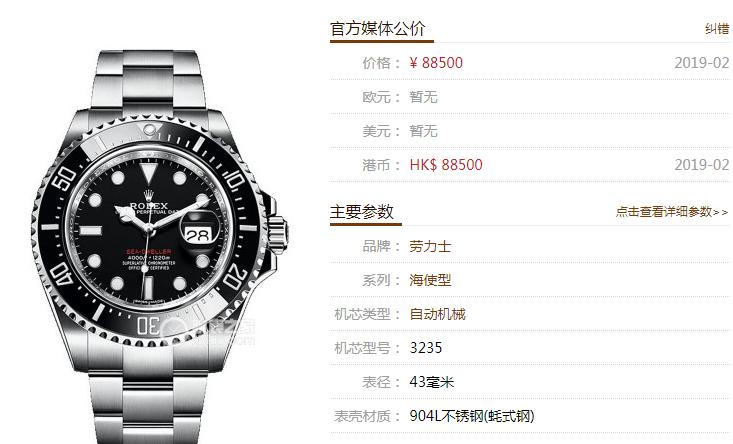 AR厂劳力士单红鬼王海使型126600复刻表做工怎么样?会不会一眼假?