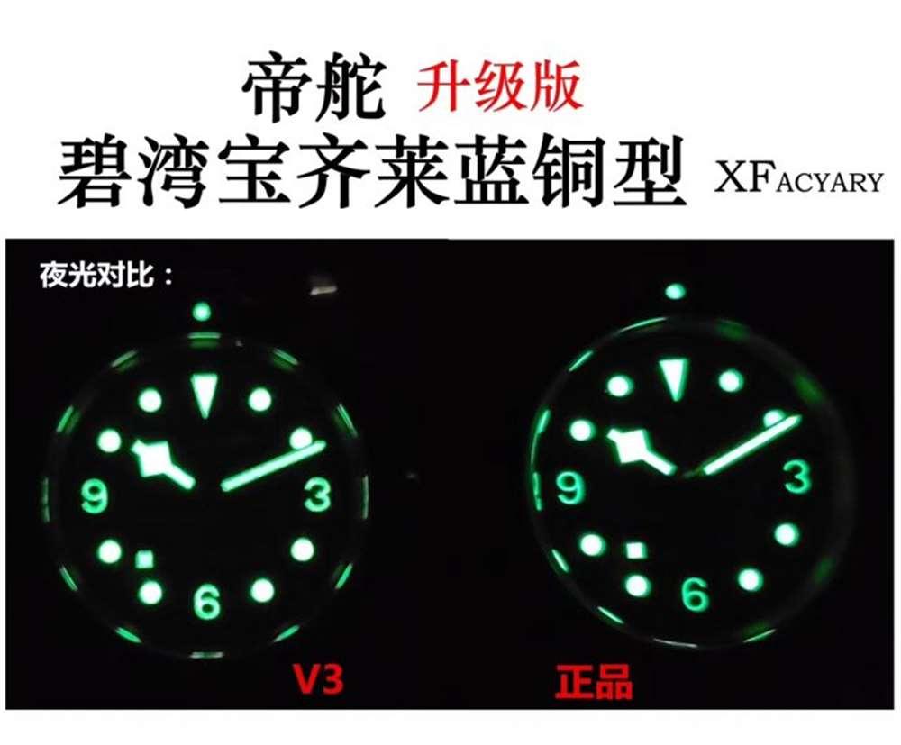 XF厂帝舵蓝铜花V3最新升级版会一眼假吗?XF蓝铜花对比正品测评
