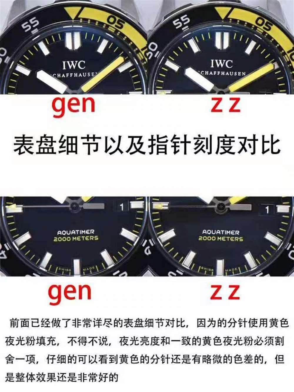 万国四分之一黄复刻表ZZ厂好还是IWS厂好?