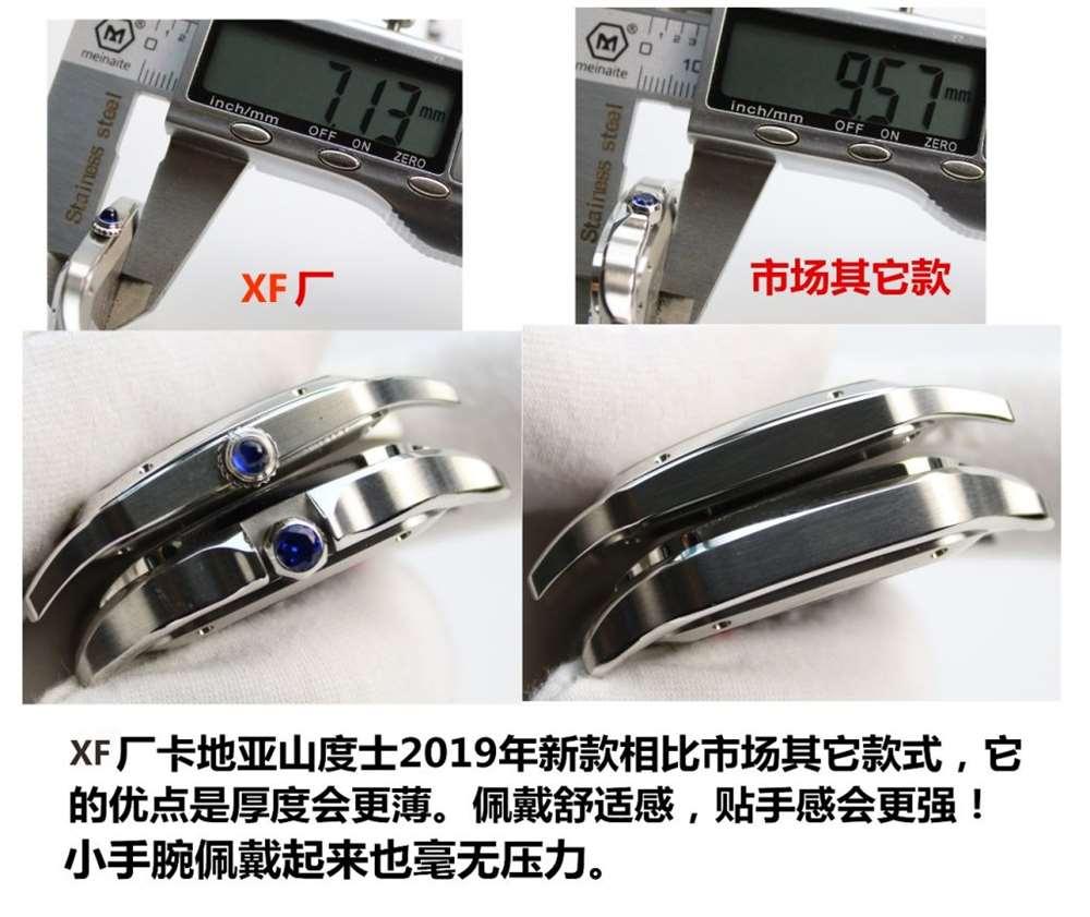 XF厂卡地亚v2版山度士复刻表「最轻最薄」-品鉴XF厂卡地亚山度士V2升级版-腕表公社