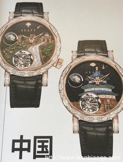 中国历史地标GRAFF-蓝宝石与镂空CENTURY腕表