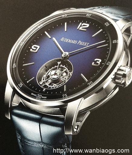 Audemars Piguet腕表系列鉴赏