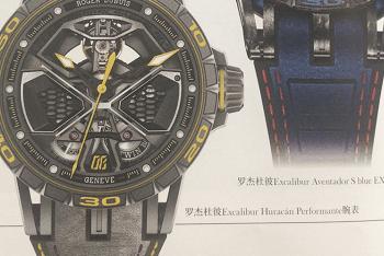 历峰集团腕表品牌:伯爵腕表,罗杰杜比腕表-腕表公社