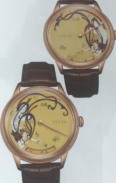 飞亚达大师系列敦煌主题腕表