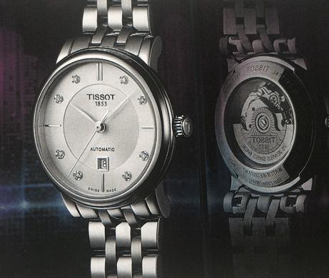 天梭卡森臻我系列腕表-雷达真薄系列星钻腕表-腕表公社