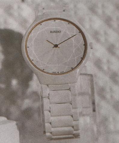 天梭卡森臻我系列腕表-雷达真薄系列星钻腕表