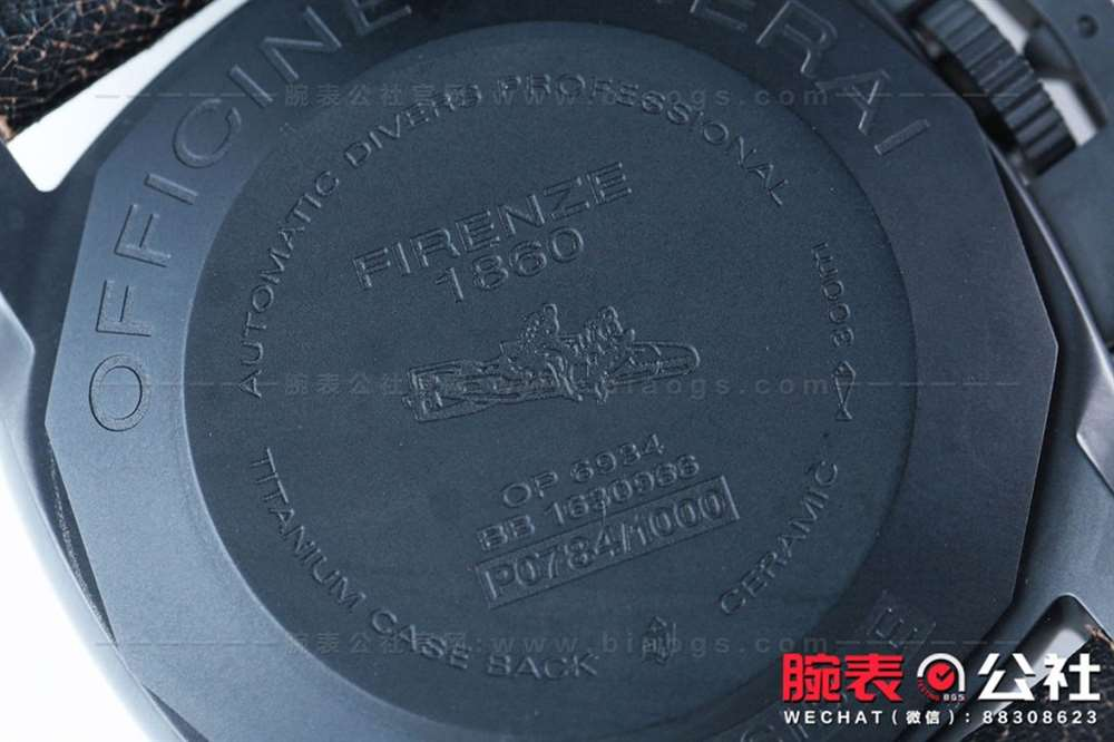 氧化锆陶瓷:VS厂沛纳海508陶瓷复刻表评测