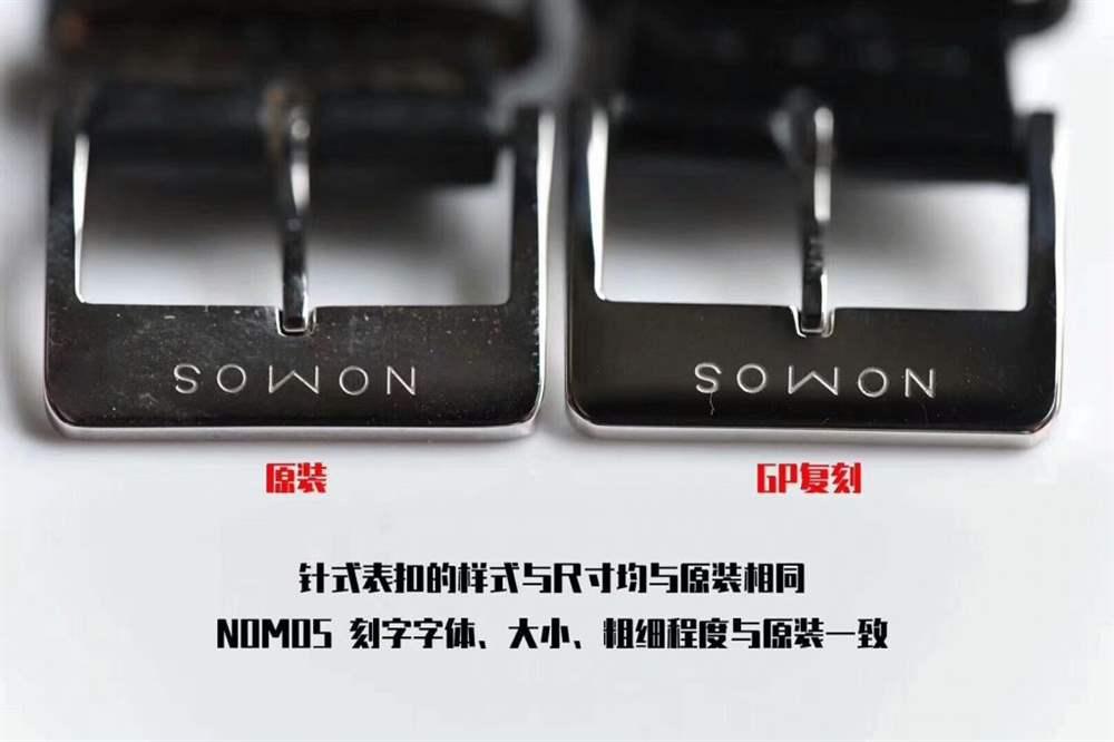 GP厂诺莫斯(Nomos)601复刻表评测对比正品