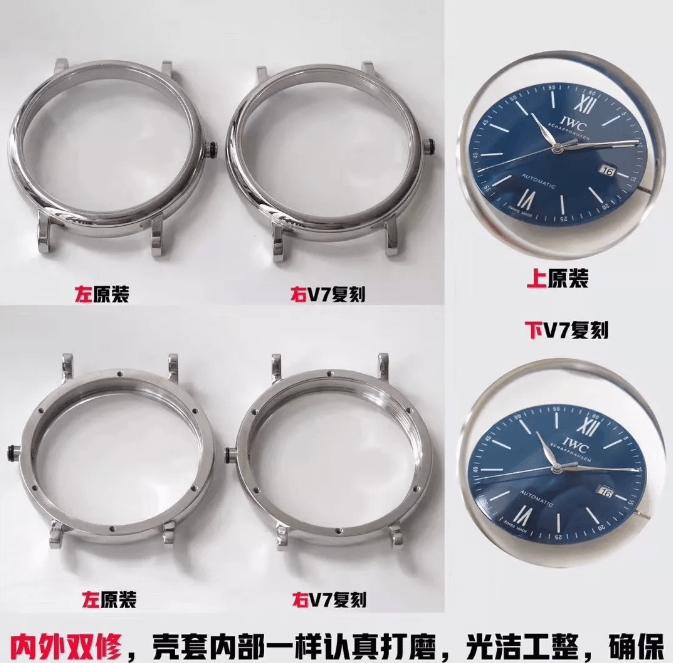 V7厂万国柏涛菲诺150周年复刻表做工怎么样,对比正品评测