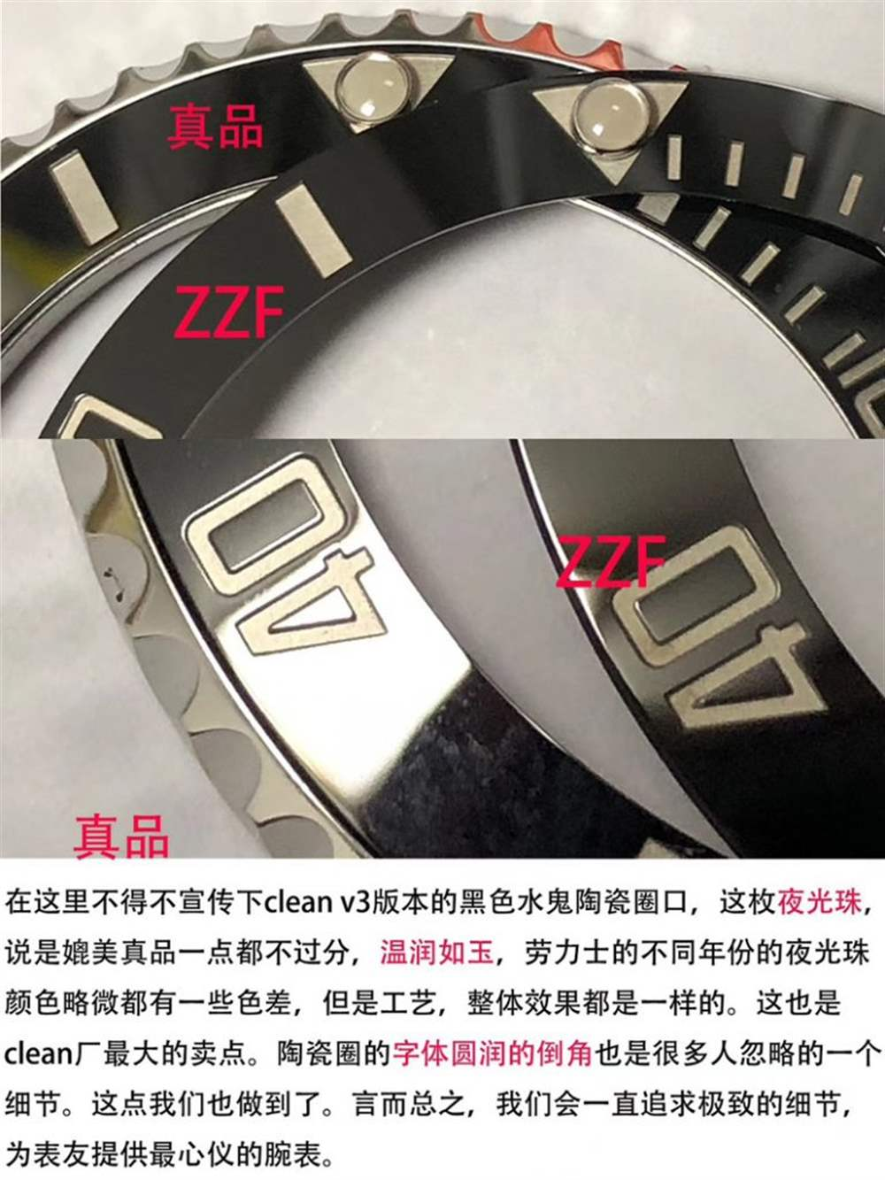 ZZ厂劳力士无日历水鬼复刻表「3130机芯」ZZ厂无日历水鬼做工怎么样