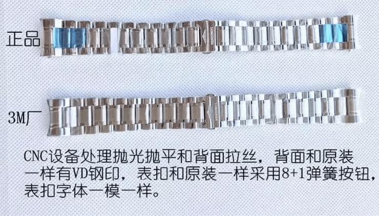 """M厂浪琴八针月相复刻表对比正品评测"""""""