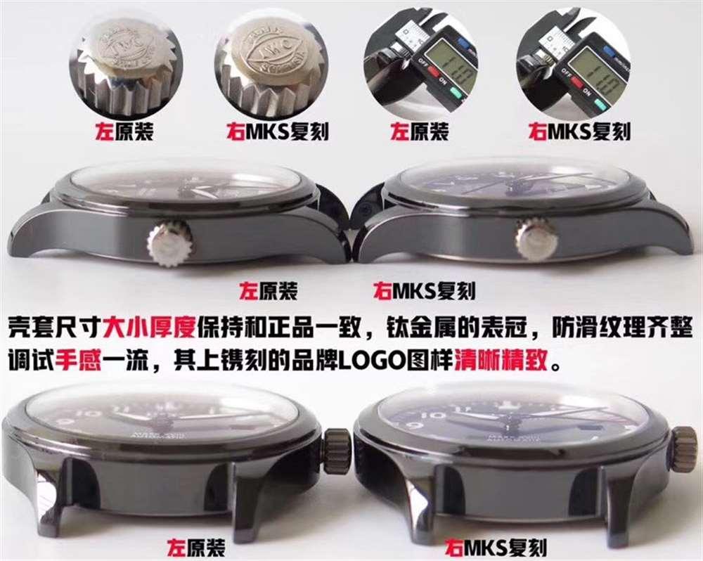 MKS厂万国马克十八陶瓷复刻表对比正品细节评测-腕表公社