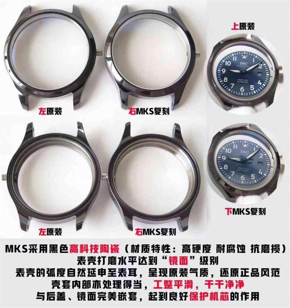 MKS厂万国马克十八陶瓷复刻表对比正品细节评测