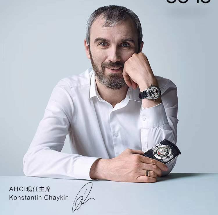 TW厂俄罗斯切金小丑V3S最新升级版复刻表-Konstantin Chaykin joker