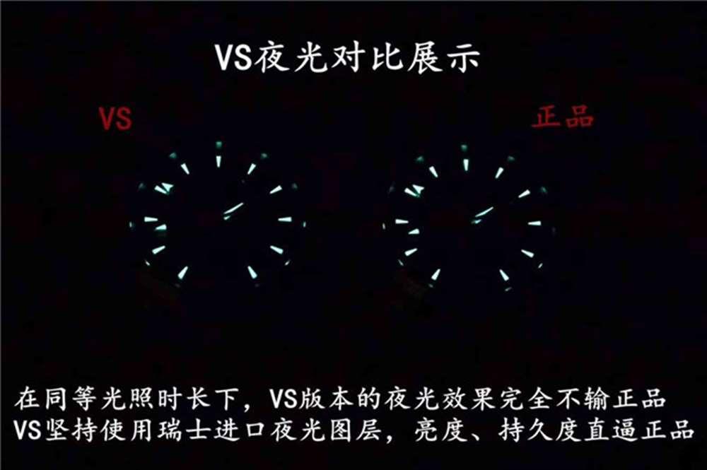 VS厂欧米茄海马150米横纹柚木纹腕表全面解析评测