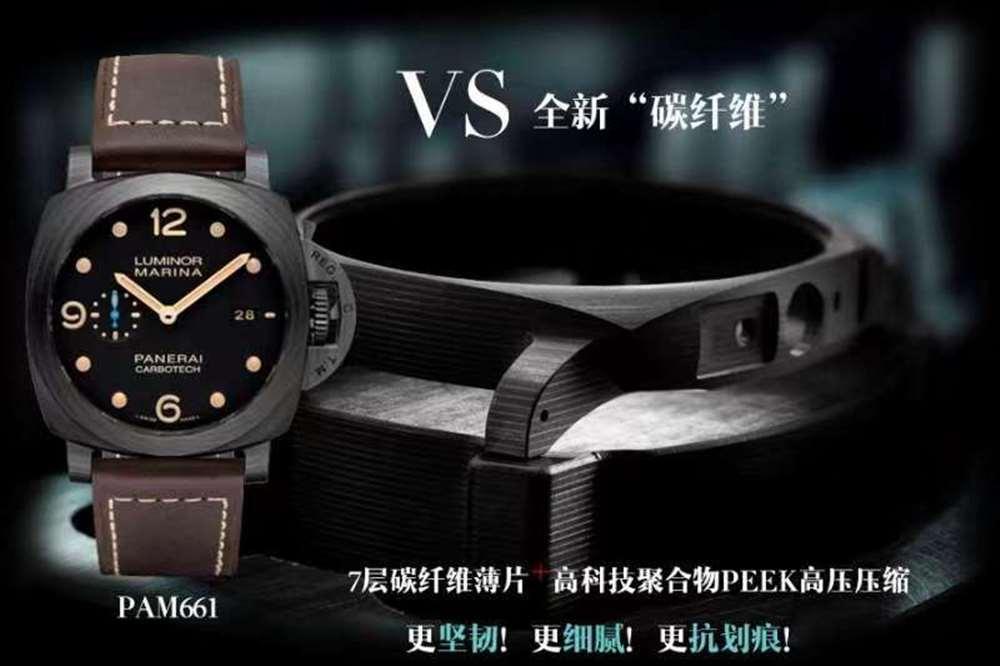 VS厂沛纳海661碳纤维腕表-军表血统