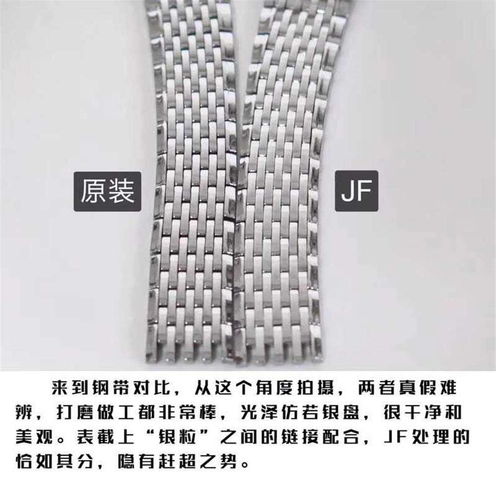 JF厂梁琴嘉岚优雅系列情侣腕表