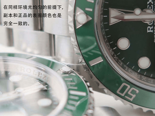 AR厂劳力士潜航水鬼—AR厂劳力士水鬼V3版震撼登场