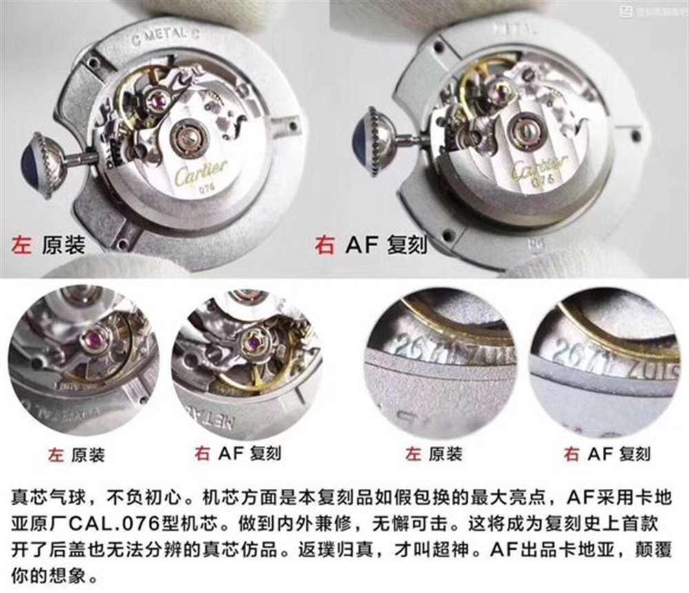 AF厂卡地亚蓝气球中国红腕表评测对比正品解析