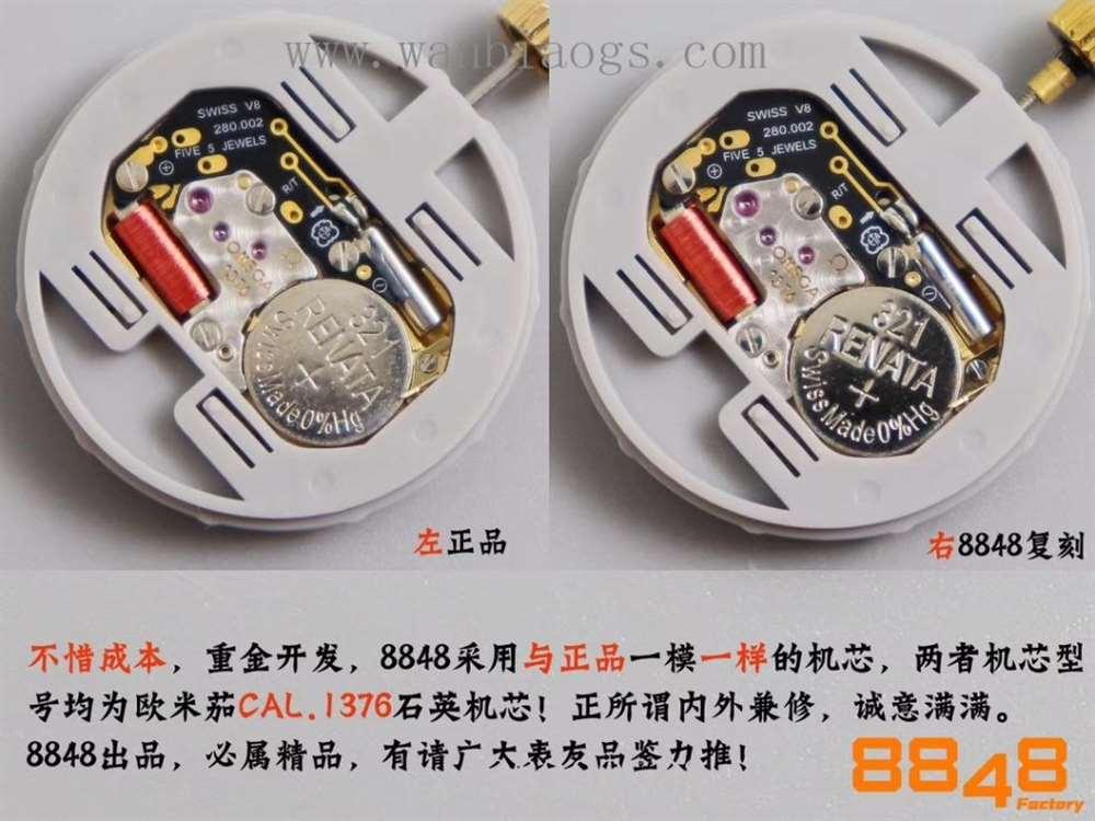 """848F厂欧米茄星座系列-别致好礼,小巧迷人"""""""