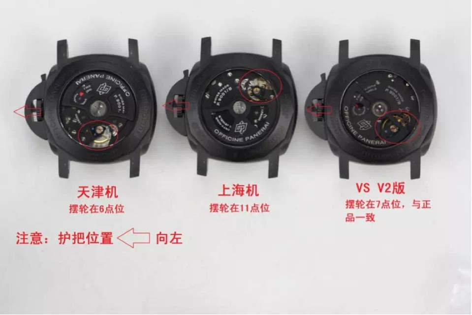 VS厂V2版沛纳海438腕表—P.9001机芯解析