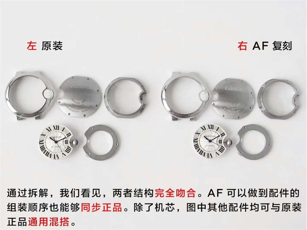 AF厂卡地亚蓝气球33毫米「原装机芯」真假评测