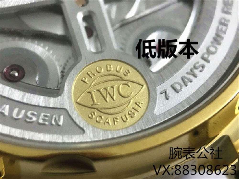 ZF厂万国V5葡七黄金版对比低版本有什么区别?