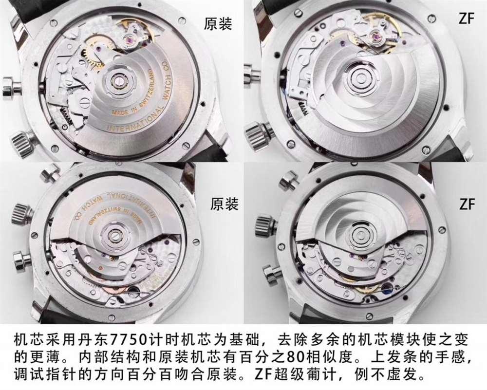 ZF厂万国V2版葡计腕表7750机芯稳定吗?返修率高吗?