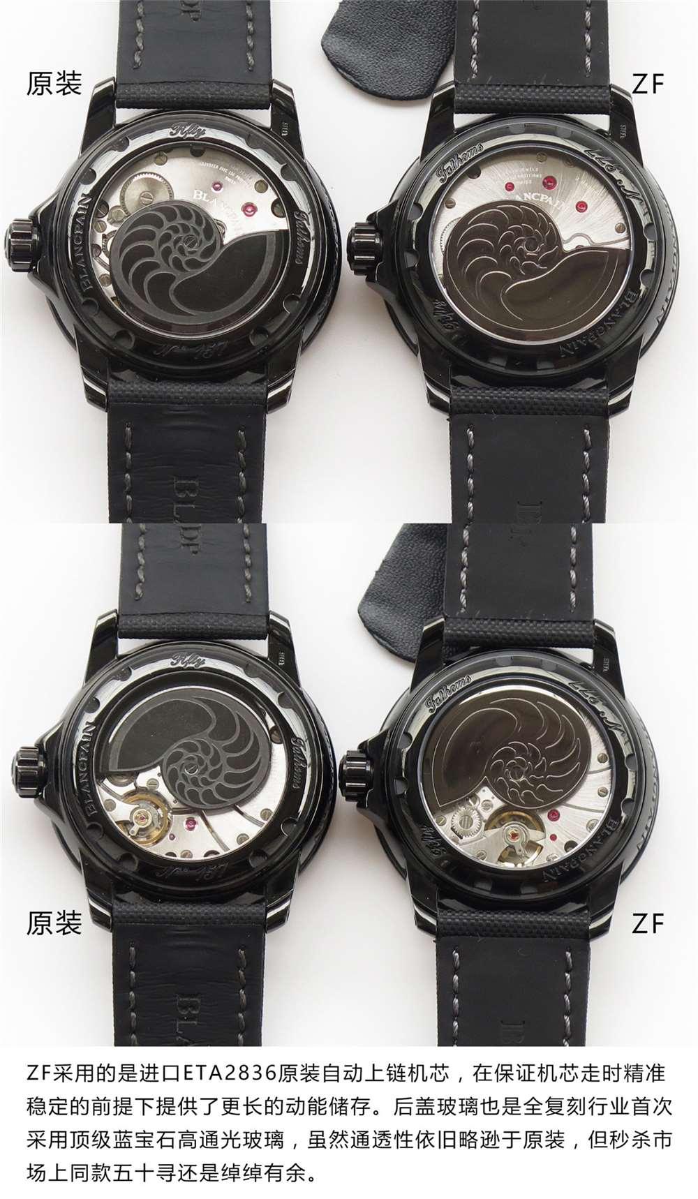 ZF厂宝珀五十噚黑武士5015-11c30-52对比正品评测