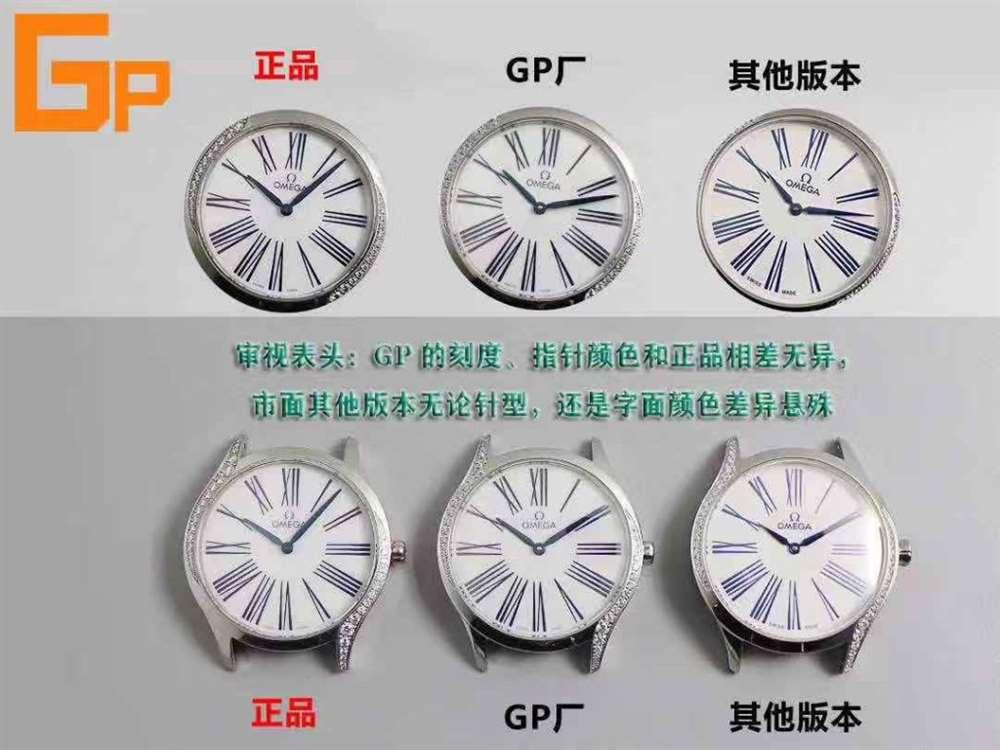 GP厂欧米茄蝶飞名典女款石英腕表对比正品以及市场版本评测