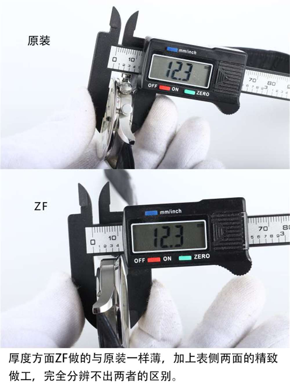ZF厂万国葡计IW371446蓝针V2升级版对比正品评测