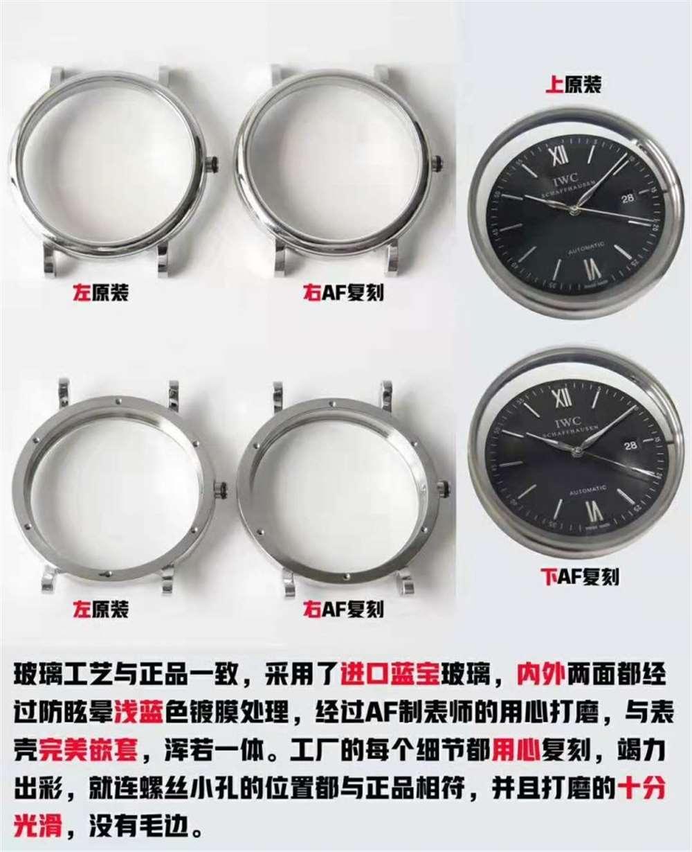 AF厂万国柏涛菲诺356502复刻表对比正品深度评测