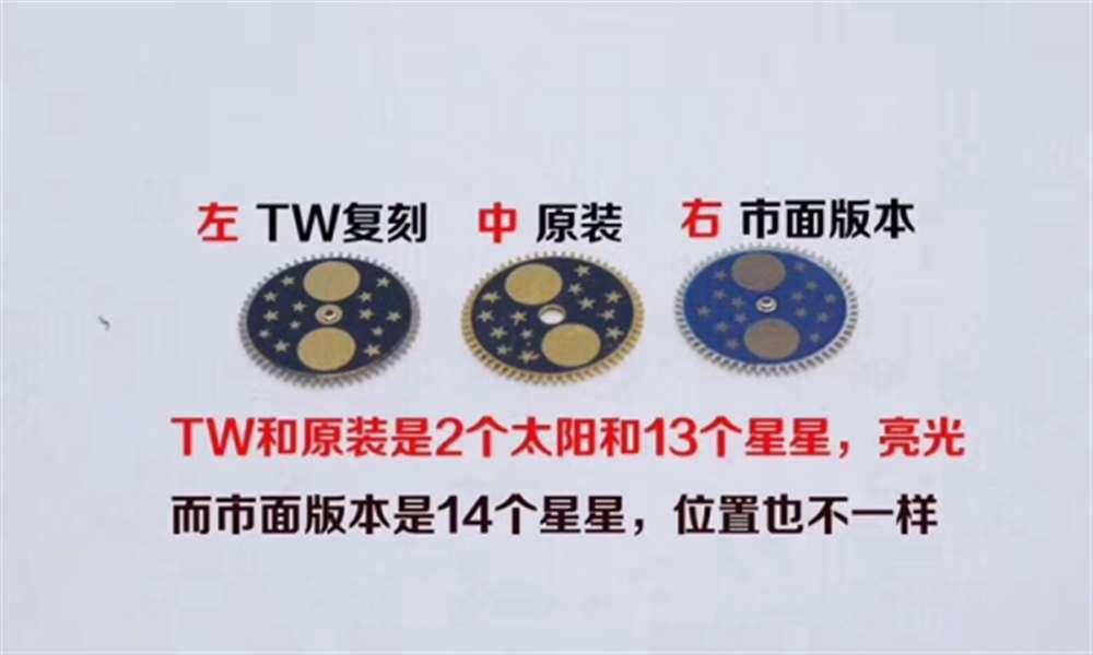 TW厂浪琴名匠八针月相复刻表对比正品以及市场版本评测