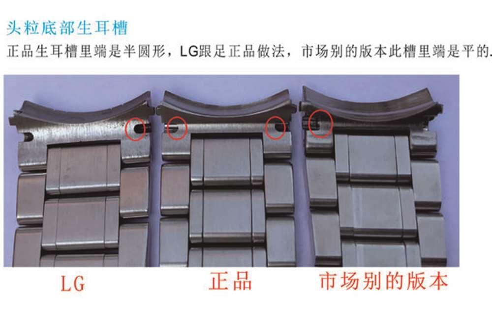 LG厂浪琴名匠双历复刻表对比正品评测