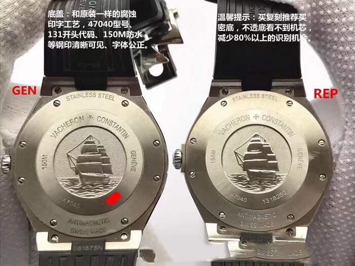 JJ厂江诗丹顿纵横四海系列复刻表做工评测