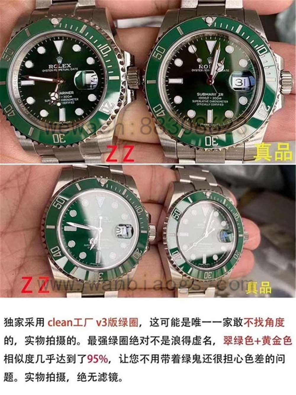 ZZ厂劳力士V2S版绿水鬼对比正品评测