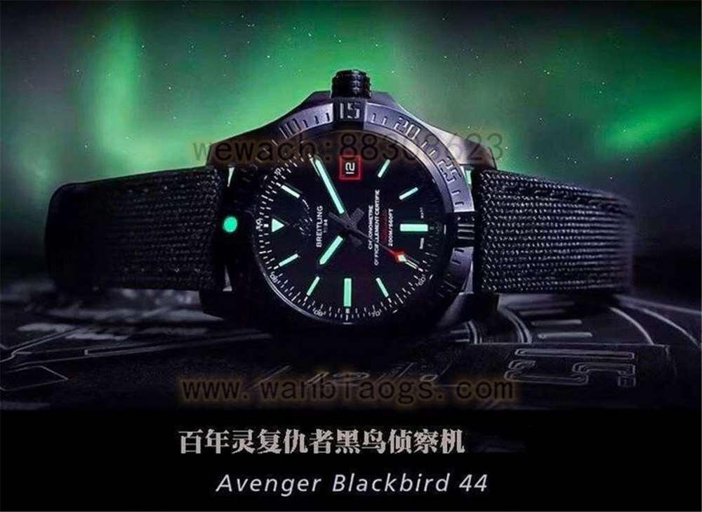 GF厂百年灵黑鸟侦察机V4版黑色钛金属评测