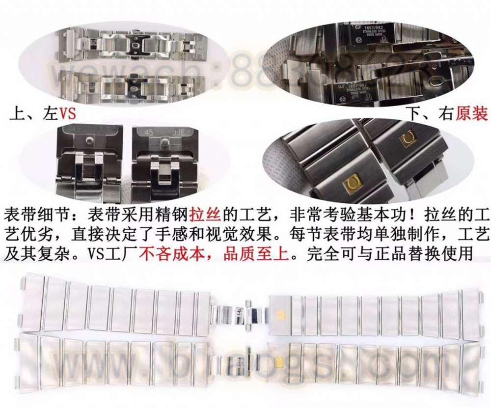 VS厂欧米茄2020全新面色星座系列38mm男款拆解评测