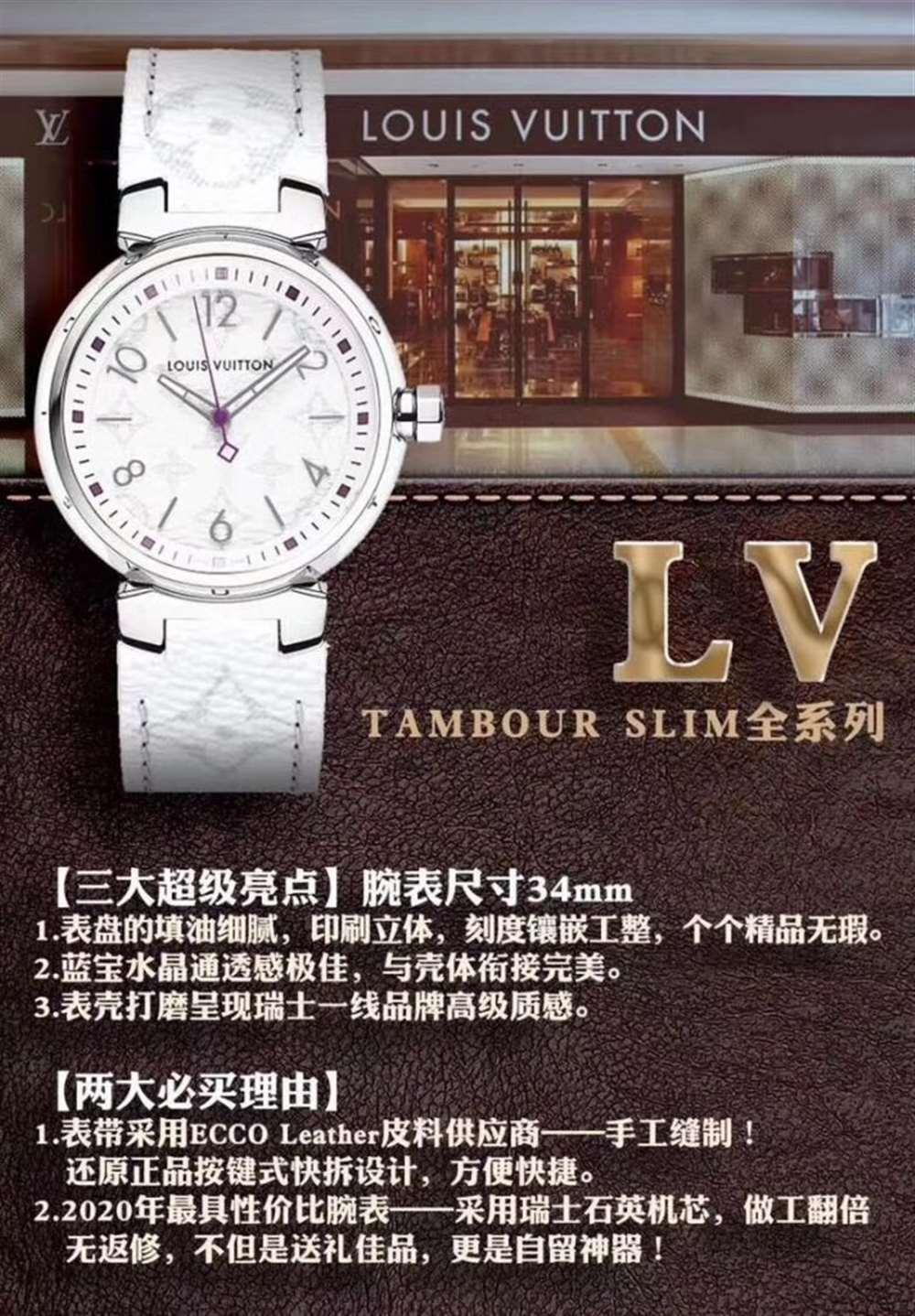 LV厂超神之作-TAMBOUR SLIM全系列陆续空降市场