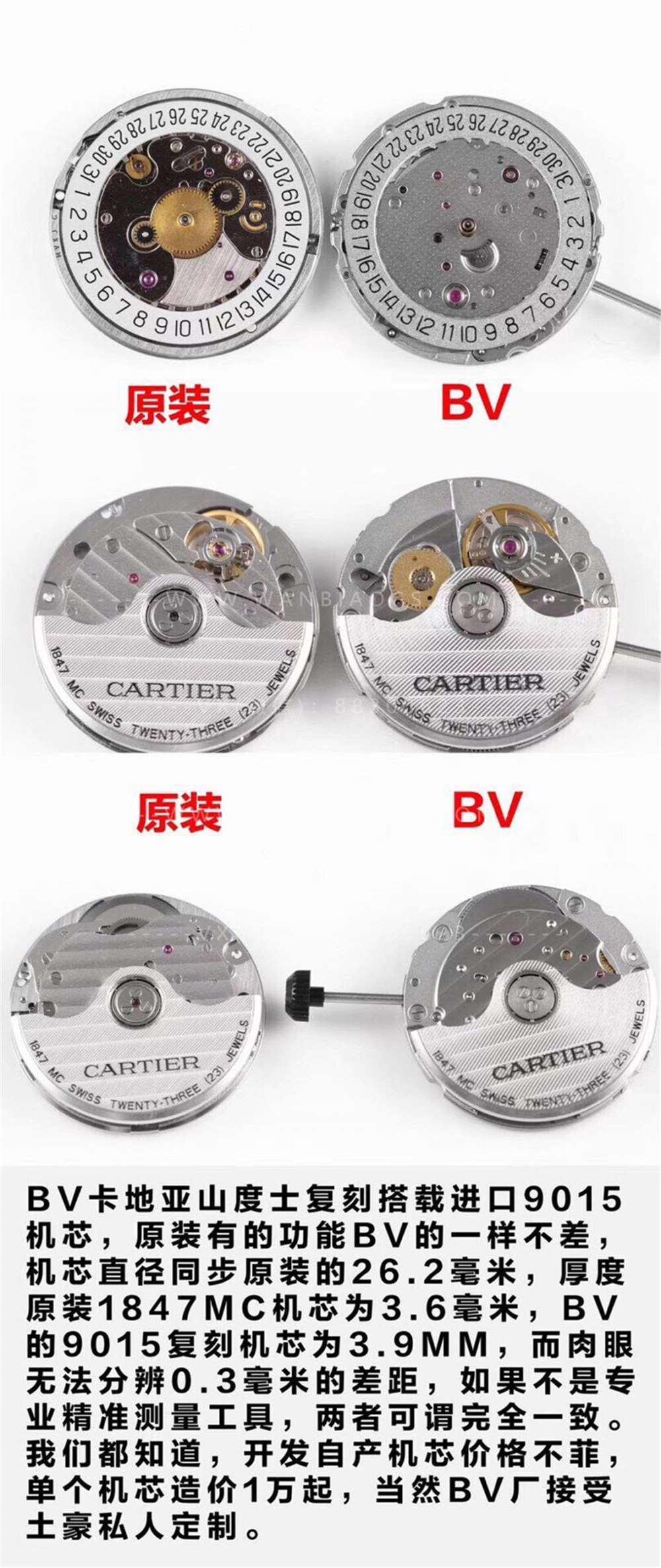 BV厂卡地亚CartierV2升级版山度士情侣腕表-精彩演绎经典