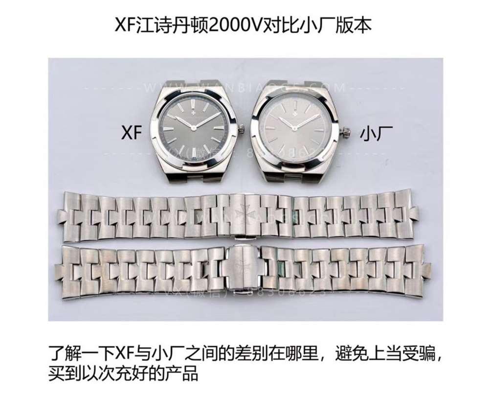 XF厂江诗丹顿从横四海超薄款2000V对比小厂版本对比评测