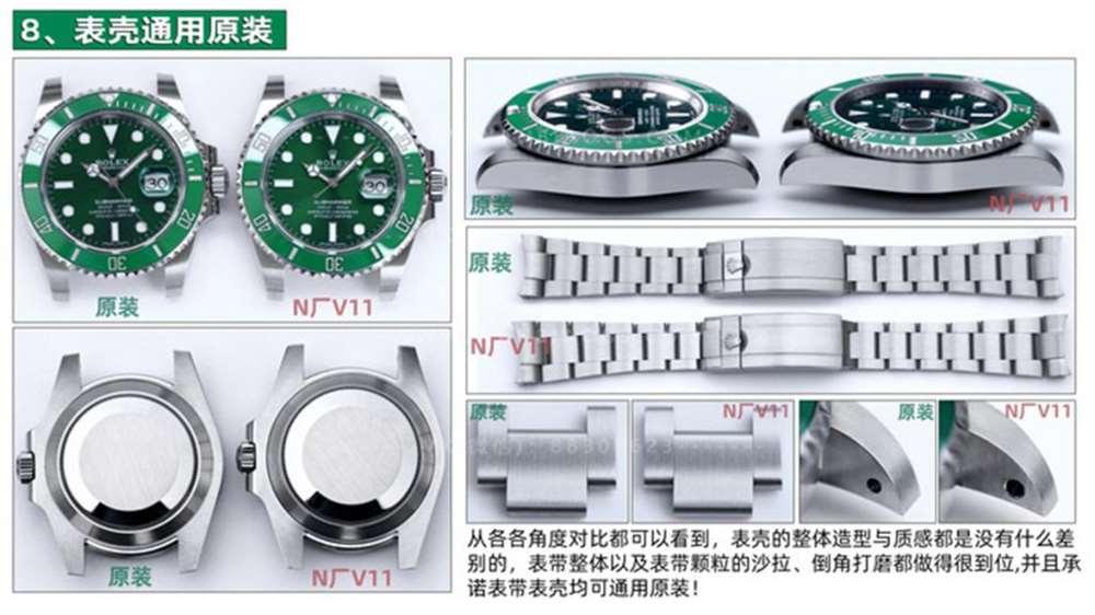 N厂劳力士v11版绿水鬼对比原装以及市场版本图文评测