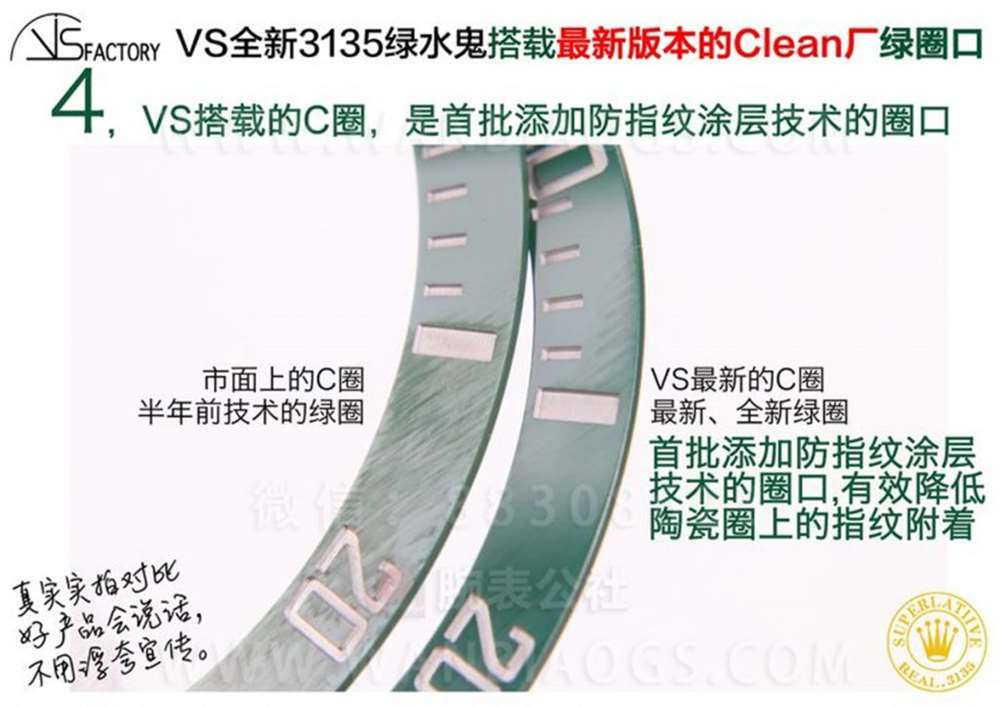 VS厂绿水鬼「3135机」搭载核心技术版本来袭