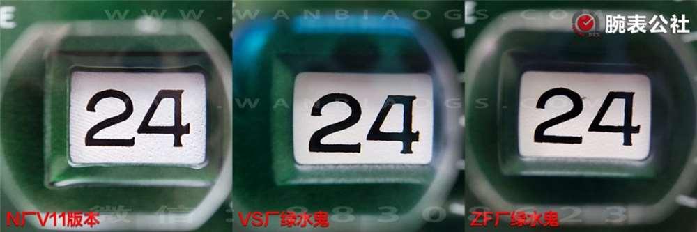 VS厂绿水鬼实拍对比ZF厂以及N厂V11版绿水鬼