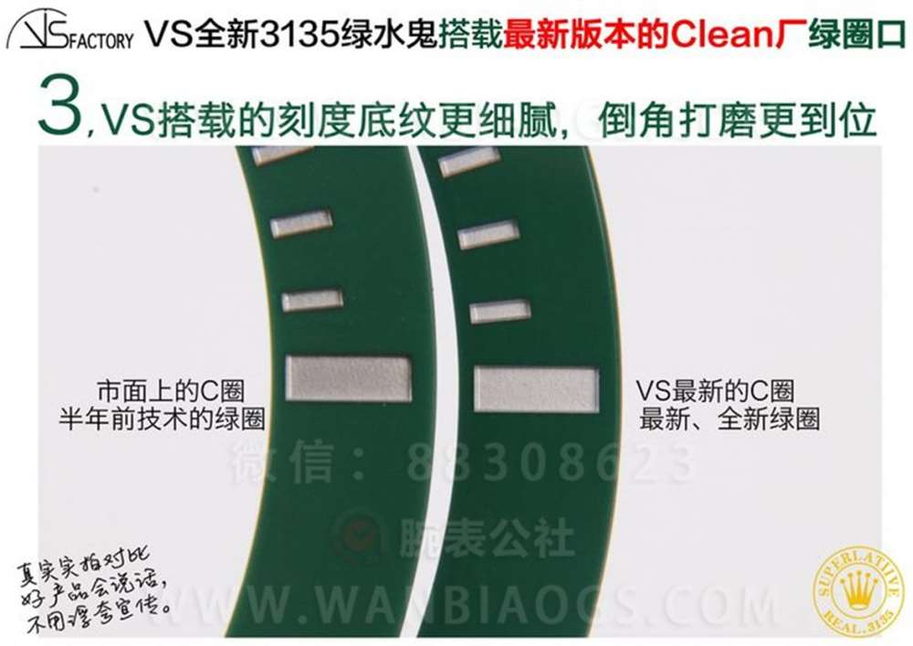 N厂V11版、VS厂、ZZ厂V3版绿水鬼评测对比