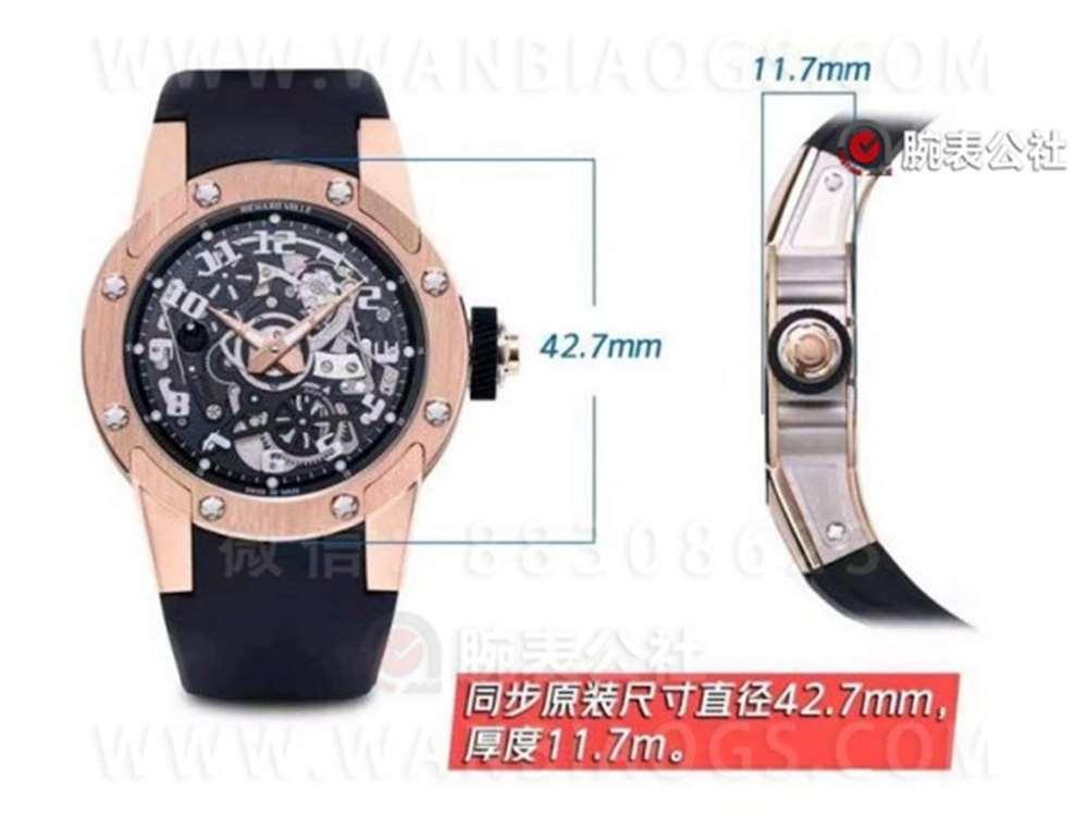 V9厂理查德米勒RM63-01Dizzy Hands深度评测