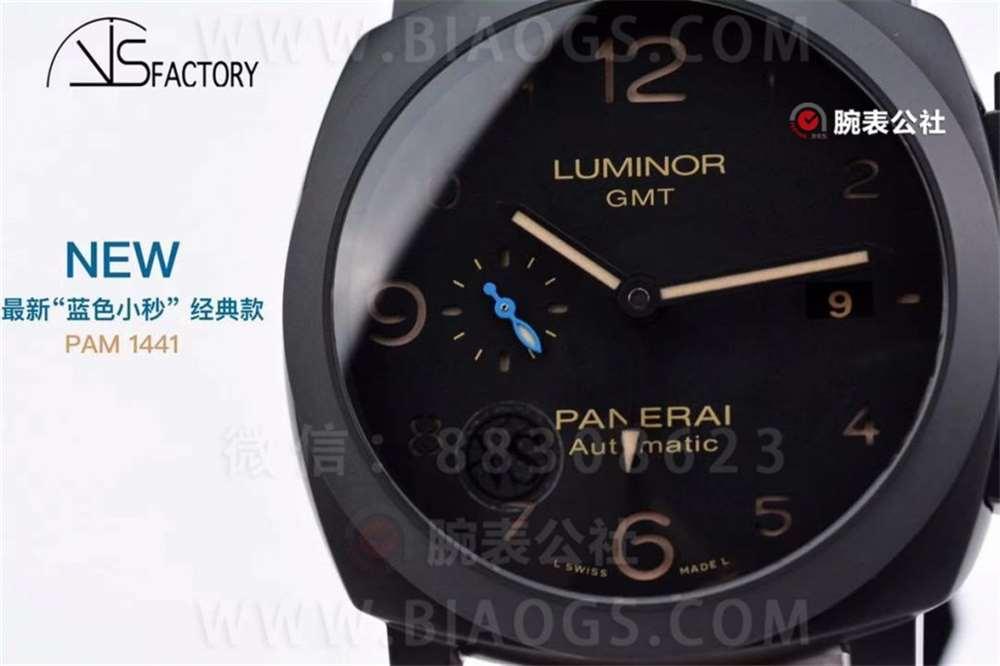 VS厂沛纳海1441「陶瓷」最新蓝色小秒经典款