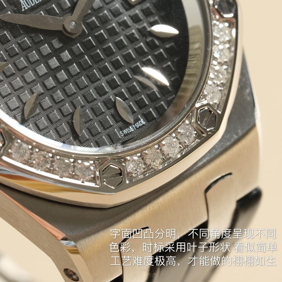 """爱彼皇家橡树系列型号67601石英腕表(黑)-送给女神的""""七夕""""礼物"""