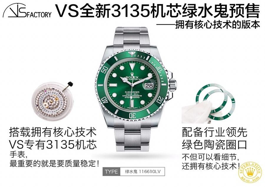 什么厂的复刻手表做工质量最好